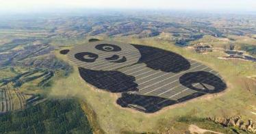 China eröffnet Panda-Solarpark (Video)